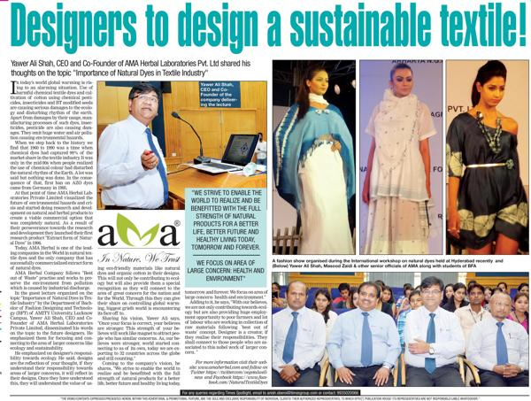 Designers to design a Sustainable Textile!